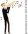 음악 클립 아트. 연주한다. 트럼펫 36141836