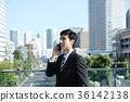 商务人士 商人 男性白领 36142138