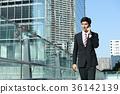 商务人士 商人 男性白领 36142139