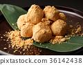 콩가루, 인절미 가루, 일본식 과자 36142438