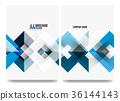 สีน้ำเงิน,สีฟ้า,น้ำเงิน 36144143