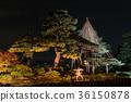 겐로쿠엔, 겸육원, 유키츠리 36150878