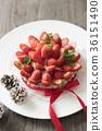 草莓 挞 酸的 36151490