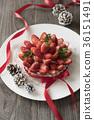 草莓 挞 酸的 36151491