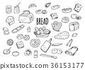 矢量 面包 面包房 36153177