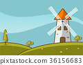 Illustration of a landscape with a windmill 36156683