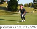 高爾夫球手 女生 女孩 36157292