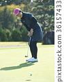 高爾夫球手 女生 女孩 36157433