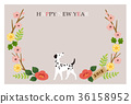 new, year's, card 36158952