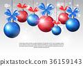 圣诞节 圣诞 耶诞 36159143