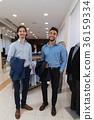 boutique, customer, male 36159334
