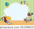 아이, 아동, 어린이 36168655