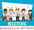 Happy business people group in office 36179223