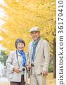 คู่รักอาวุโสโอชิโดริใบไม้ร่วง 36179410
