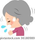 질식 수석 여성 36180989