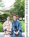 인바운드 관광 문화 체험 정원 기모노 36182853