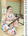 三弦琴 穿著和服 日式服裝 36183494