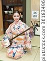 三弦琴 日式服裝 女性 36183496