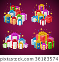 vector gift box 36183574
