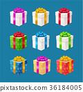 vector gift box 36184005