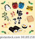Setsubun插圖集Megumi Maki Oni 36185158