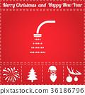 Water spray Icon Vector 36186796
