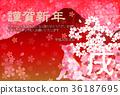 狗年 樱花 樱桃树 36187695