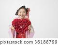 기모노 마음을 가진 여자 36188799