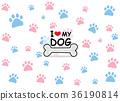 "Cartoon dog ""I love my dog"" Vector illustration. 36190814"