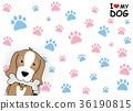 "Cartoon dog ""I love my dog"" Vector illustration. 36190815"