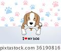 "Cartoon dog ""I love my dog"" Vector illustration. 36190816"