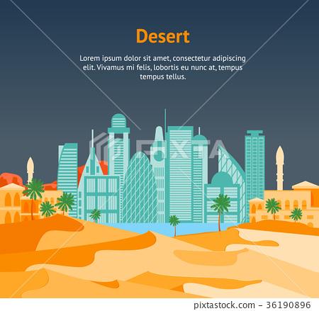 Cartoon Arab City on a Landscape Background Card 36190896