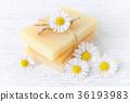 handmade organic chamomile soap bar with fresh 36193983
