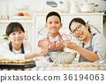 Asian,baking,cookies 36194063