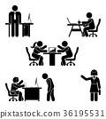 business, job, office 36195531