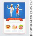 chef, cook, menu 36197797