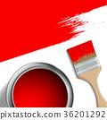 绘画 涂料 油漆 36201292