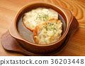 奶酪 芝士 洋蔥 36203448
