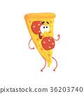 披薩 食物 食品 36203740