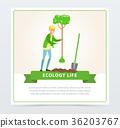 gardening, tree, vector 36203767
