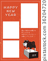 new, year's, card 36204720
