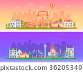Day, night amusement park - set of modern flat 36205349