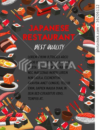Vector poster for Japanese cuisine restaurant menu 36206112