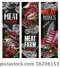 肉 草图 素描 36206153