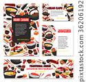 sushi japanese asian 36206192