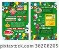 soccer, football, poster 36206205