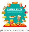 快餐 食物 食品 36206209