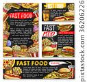 快餐 速食 食物 36206226