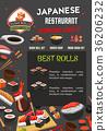sushi japanese restaurant 36206232