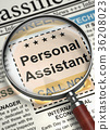 Personal Assistant Join Our Team. 3D. 36208023